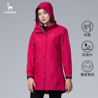 【Chamois】Damas-Tex 防水透氣修身長版風衣外套(桃紅)
