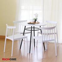 【RICHOME】傑克北歐風圓形餐桌椅組-一桌四椅(2色)