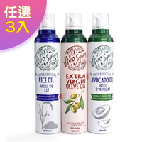 VIVO 噴霧油3入組合(冷壓橄欖油/玄米油/酪梨油可選)【比漾廣場】