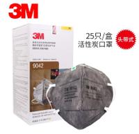 3M 9042 折疊式防顆粒物口罩【漆太郎】