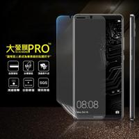【o-one大螢膜PRO】華為 Mate10 Pro.滿版全膠螢幕保護貼(SGS環保無毒 超跑包膜頂級原料 犀牛皮 台灣製)