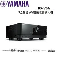 (預購)YAMAHA山葉 7.2聲道 AV環繞收音擴大機 RX-V6A