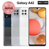 【SAMSUNG 三星】拆封新品 Galaxy A42 5G(8G/128G)