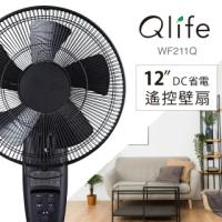 【Qlife 質森活】12吋DC節能遙控工業風黑色壁扇|Q小黑(WF211Q)