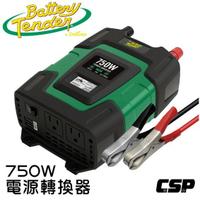 Battery Tender BT750電源轉換器750W(模擬正弦波)12V轉110V 戶外露營.旅遊.街頭表演