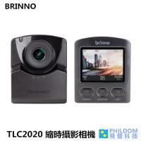 BRINNO TLC2020 縮時攝影相機 HDR & Full HD 感光元件 自訂拍攝週期、大電力公司貨