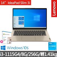 【微軟M365超值組】Lenovo IdeaPad Slim 3i 14吋輕薄筆電-金沙 82H700SLTW(i3-1115G4/8G/256G/WIN10S)