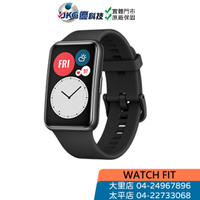 Huawei Watch Fit 1.64吋螢幕/智慧手錶/運動手錶【優科技】