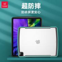 XUNDD訊迪ipadpro保護套2020新款蘋果ipad pro11平板電腦12.9英寸硅膠透明全包pencil磁吸帶