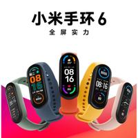 小米手環6 黑色NFC 當天出貨 含銀幕保護貼 全新官方原裝正版【台灣發貨】保固一年 下單送UB序號2年期