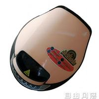 利仁電餅鐺國外專用110v家用智慧烙餅鍋上下盤可拆洗蛋糕機煎餅鍋