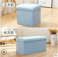 收納凳子儲物凳可坐成人長方形小沙發換鞋凳家用椅收納箱整理神器 台灣現貨 總代理 保固 可開發票--