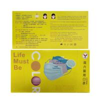 南六 醫療級成人口罩(彩色款-櫻花粉)【富康活力藥局】