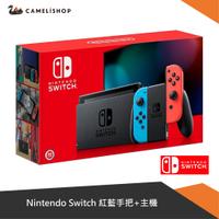 【NS】 新版 Nintendo Switch 任天堂 電光紅藍手把+主機 電力加強版 台灣公司貨