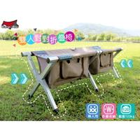 【悠遊戶外】現貨 Camp Plus雙人折疊椅 對對椅 鋁合金骨架 附同色便攜收納袋 戶外露營野餐適用