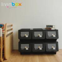 【livinbox 樹德】MHB-23H6 白條紋黑底Kitty大嘴鳥整理箱/6入(可愛簡約風/可堆疊/收納箱/家居收納)