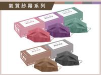 親親 JIUJIU 成人醫用口罩(30入)紗霧系列 款式可選【小三美日】MD雙鋼印◢DS000638
