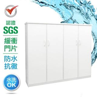 【IHouse】SGS 防潮抗蟲蛀緩衝塑鋼四門置物鞋櫃 寬128深33.5高117CM