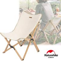 【Naturehike】暮越戶外便攜質感實木折疊椅 釣魚椅 休閒椅 附收納袋