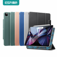 【ESR 億色】iPad Pro 11吋 2020/2021 優觸磁吸雙面夾系列保護套 帶搭扣