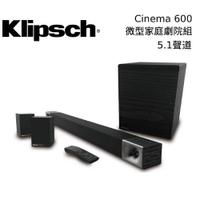Klipsch 古力奇 Cinema 600 SoundBar + Surround3 5.1聲道劇院組【領券再折】