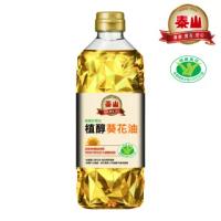【泰山】健康好理由植醇葵花油(600ml/瓶)