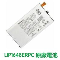 附發票【送3大好禮】SONY XZ1 Compact XZ1 mini 原廠電池 G8441 LIP1648ERPC