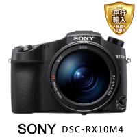 【SONY 索尼】RX10 IV/RX10 M4 大光圈類單眼相機 *(平行輸入)