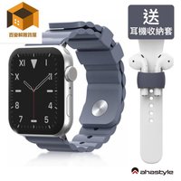 Apple Watch 專用矽膠錶帶 簡約款 S1/S2/S3/S4/S5/百憂解雜貨鋪