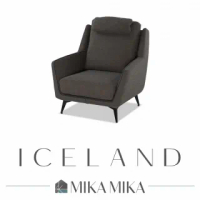 【MIKAMIKA】冰島Iceland-恆溫布單人沙發(單人沙發 布沙發 恆溫布 高背)