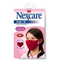 3M Nexcare 舒適口罩 8550/8550+ M/L號 黑/棗紅 成人口罩 公司貨【立赫藥局】
