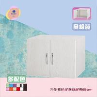 【·Fly·飛迅家俱】2.7尺雙門塑鋼棉被櫃/被櫥櫃