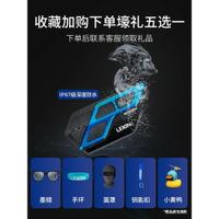 美國LEXIN樂行裝備ET COM摩托車頭盔藍牙耳機騎行內置無線對講機1 愛尚優品