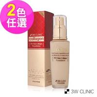 【3W CLINIC】即期品 膠原蛋白粉底液50mlX2入(保存期限:2022/10)