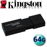 Kingston 金士頓 64GB DT100 G3 DataTraveler 100 USB3.0 64G 隨身碟