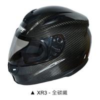 倒店出清 不退換 XL 全新  公司貨 M2R XR-3 XR3 碳纖維  全罩 安全帽 聖誕禮物 交換禮物
