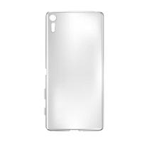 SONY Xperia XZ/XZs 隱形極致薄手機保護殼套