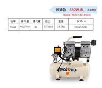 空壓機奧突斯空氣壓縮機小型打氣泵木工裝修家用氣磅迷你無油靜音空壓機