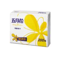 【五月花】摺疊擦手紙(200張x20包)