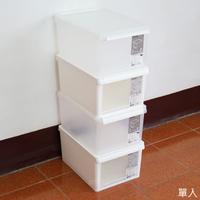 樹德小屋子整理箱13L鞋櫃鞋架下開式抽屜整理盒收納盒DB-13
