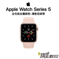 蘋果 APPLE Watch S5 金色鋁金屬錶殼+粉沙運動型錶帶 Series 5 GPS版