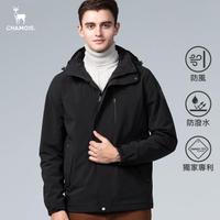 【Chamois】石墨烯xDamas-Tex 可拆式防水透氣保暖外套(經典黑)