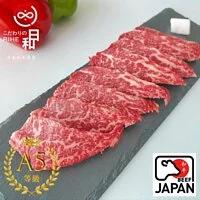 【日和RIHE】日本頂級A5和牛 菲力燒肉片200/300g 冷凍免運
