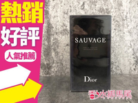 Dior 迪奧 曠野之心 男性淡香水 60ML/100ML 強尼戴普代言◐香水綁馬尾◐