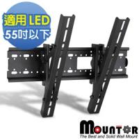 【HE Mountor】俯角自由可調式壁掛架/電視架-適用55吋以下LED(MF4020)