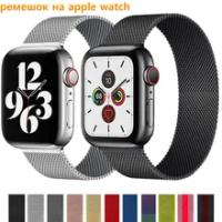 สำหรับ Apple Watch Band 44มม.40มม.38มม.42มม.44มม.Magnetic Loop สแตนเลสสร้อยข้อมือ Iwatch Series 3 4 5 6 SE Band