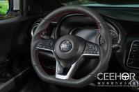 [細活方向盤] 全牛皮款 Nissan 裕隆 Kicks New Sentra 方向盤 變形蟲方向盤 造型方向盤