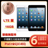 【Apple 蘋果】福利品 iPad mini 7.9 LTE 16G 平板電腦(A1455/第一代/單機無配件)