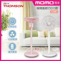 【THOMSON】12吋極簡風輕巧DC扇(TM-SAF20D2)