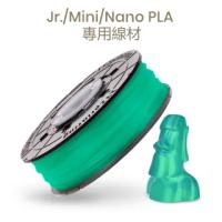 【XYZprinting】PLA NFC 600g 透明綠